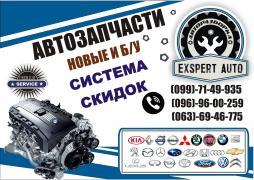Авторозборка Lexus RX450H 09-18 р. 3.5 i