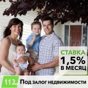 Credit pid Outpost NERUHOMOSTI in Kiev is 1 hour