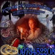 Help fortune tellers Lane