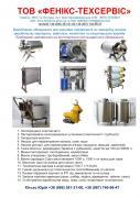 Насос для перекачивания молока Г2-ОПБ (10 М³/Ч | 36-1Ц2,8-20)