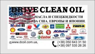 Продаются оригинальные моторные масла из США и Европы
