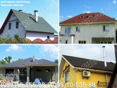 Roofing works ✔️Repairing of roofs, roofs✔️Roofing replacement