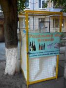 Sold the business of collecting PET bottles and recycled