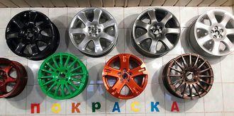Тюнинг Внешний Покраска дисков! Пескоструй дисков