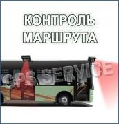 Видео наблюдение для маршрутного транспорта